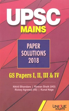 UPSC Mains Paper Solutions 2018
