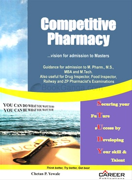 Competitive Pharmacy