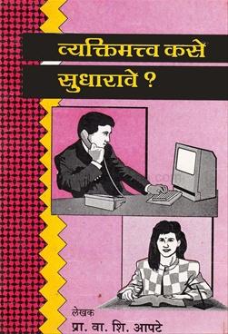 Vyakttimatv Kase Sudharave