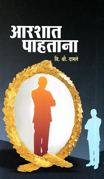 Arashat Pahatana