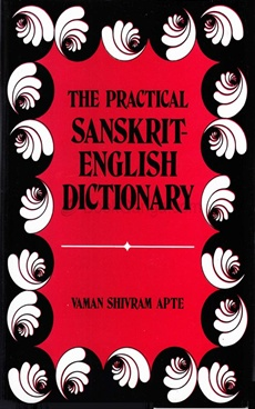 The Practical English-Sanskkrit Dictionary