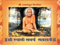 Shri Swami Samartha Saptashati (Hard Copy)