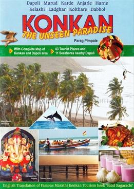 Konkan The Unseen Paradise