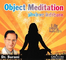 Object Meditation (CD)