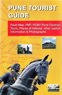 Pune Guide (Engraji)