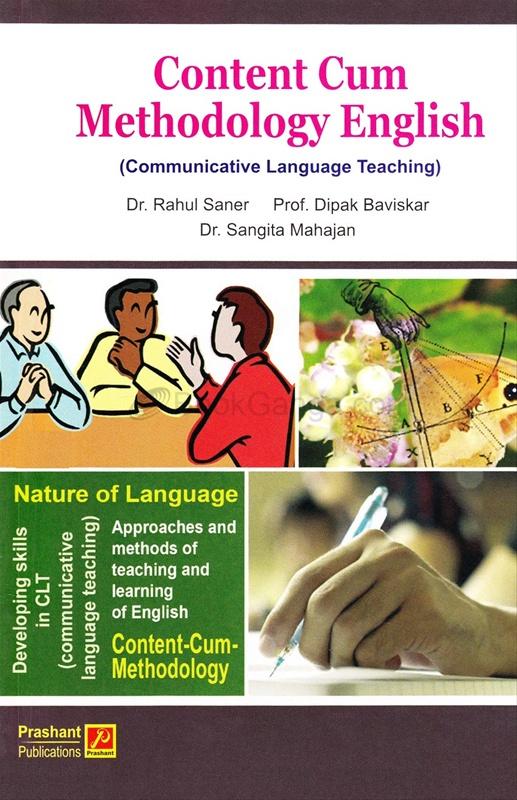 Content Com Methodology English