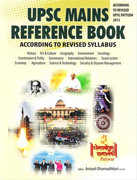 UPSC Mains Reference Book