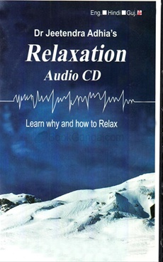 Relaxation (GUJARATI CD)