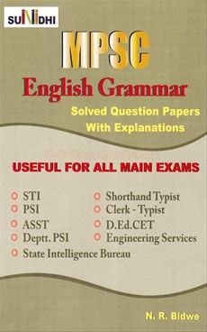 MPSC English Grammar