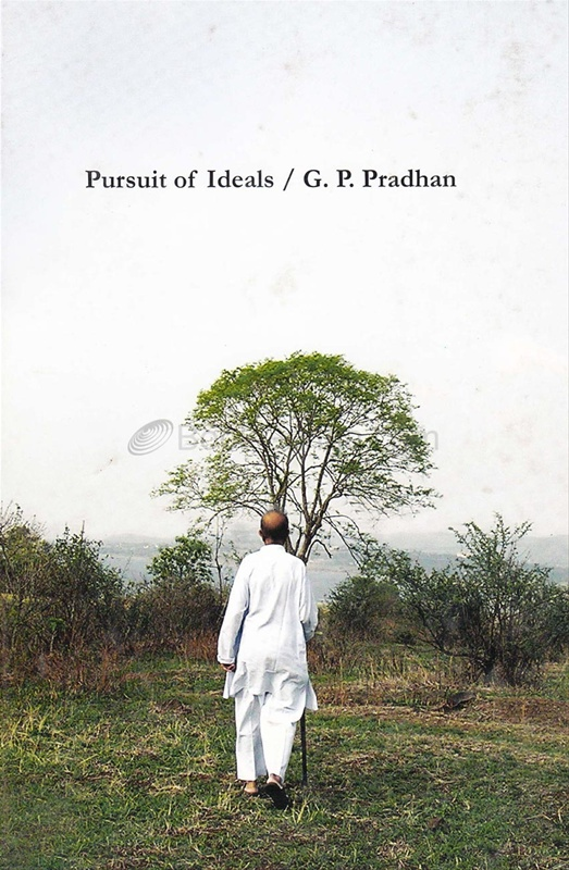 Persuit of Ideals
