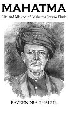 Mahatma