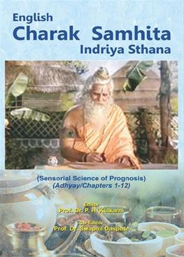 English Charak Samhita Indriya Sthana