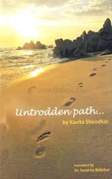 Untrodden Path