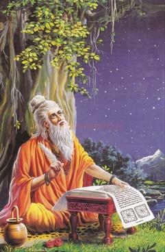 Subodh Bhrugasanhita