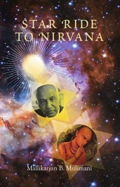 Star Ride To Nirvana