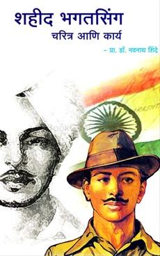 Shahid Bhagatsing