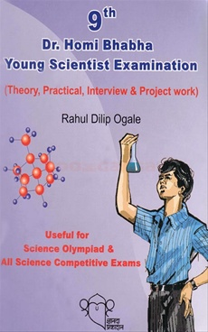 Dr. Homi Bhabha Young Scientist Examination For 9th std.