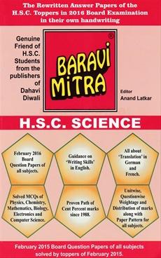 Baravi Mitra : H.S.C. Science 2016