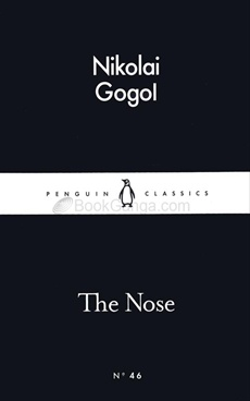 The Nose #46