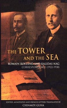 The Tower And The Sea