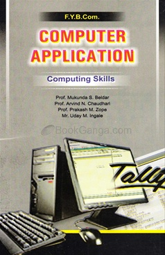 Computer Application Sectio II