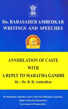 Annihilation Of Caste With Reply To Mahatma Gandhi