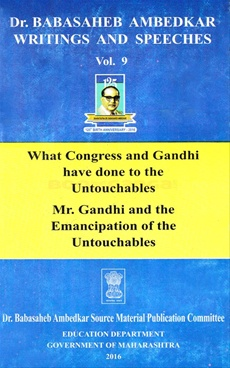 Babasaheb Ambedkar Writings And Speeches Vol. 9