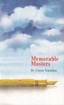 Memorable Masters