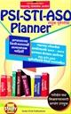 PSI - STI - ASO संयुक्त पूर्वपरीक्षा Planner