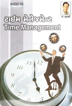 Time Management (CD)