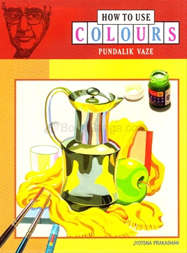 How to Use Colours