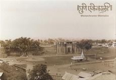 Pune Ekekali