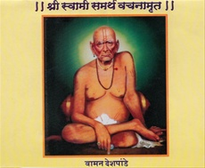 Shree Swami Samarth Vachanamrut