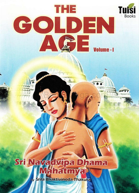 The Golden Age - Vol 1