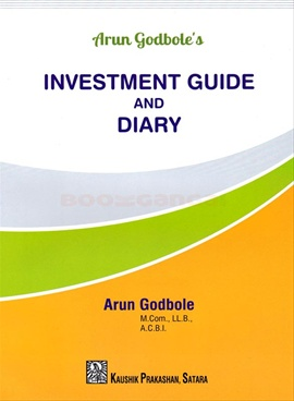Investment Guide And Diary