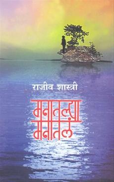 Manatalya Manatal