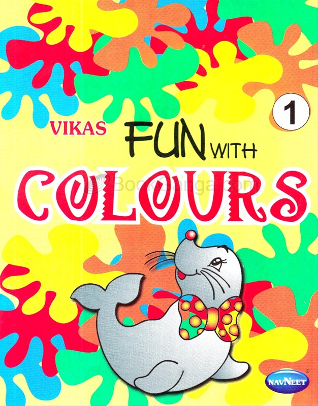 Vikas Fun With Colours 1