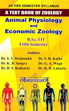 A Text Book Of Zoology Sem.V