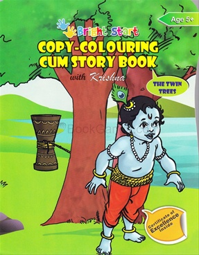 Copy - Colouring Cum Story Book With Krishna