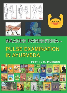 Naadee Pareeksha- Pulse Examination In Ayurveda