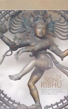 The Song Of Ribhu