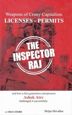 The Inspector Raj