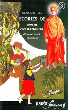 Read And Tell Stories Of Swami Vivekananda