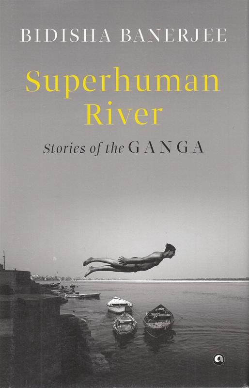 Superhuman River