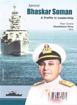 Admiral Bhaskar Soman
