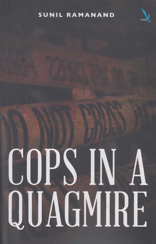 COPS In A Quagmire