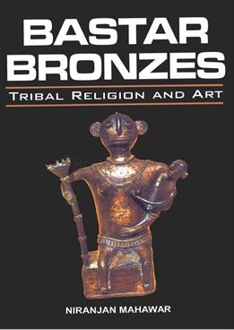 Bastar Bronzes