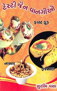 Tasty Jain Vangio