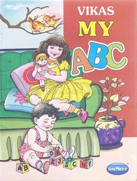 Vikas My ABC