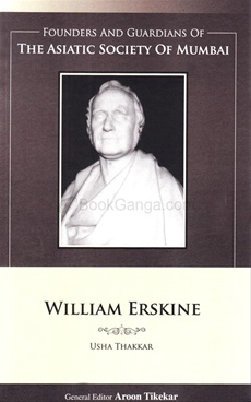 William Erskine
